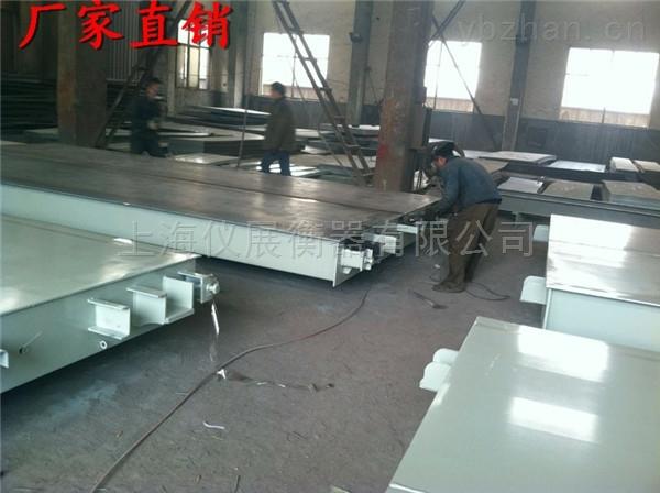 天津80噸地磅高品質廠家上門安裝
