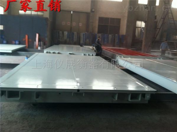 宁德10-120吨地磅高品质厂家上门安装