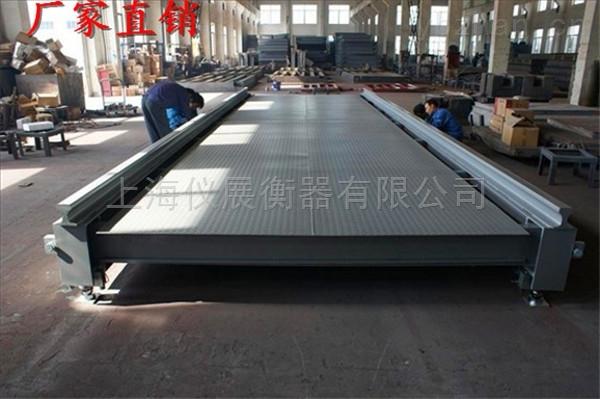 拉萨80吨地磅高品质厂家上门安装