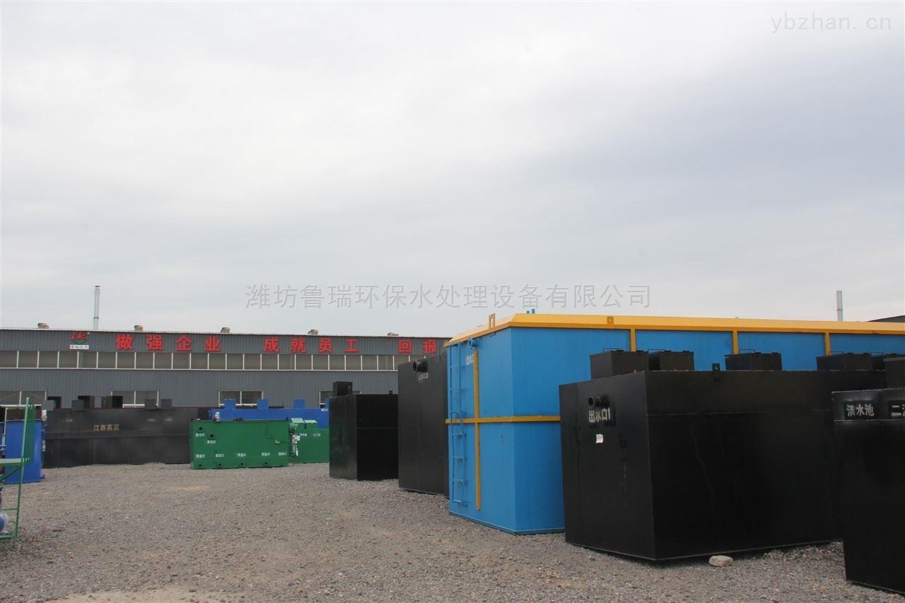 常德地埋式一体化污水处理设备