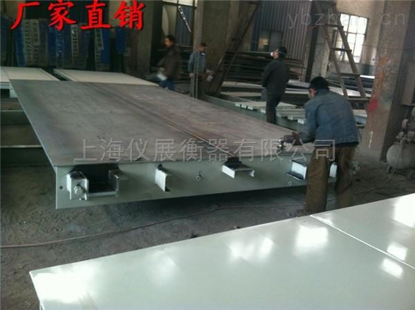 阿克苏100、120、150吨地磅厂家上门安装质保一年