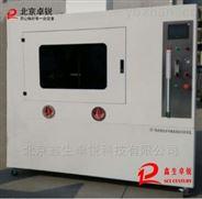 UL1581电线电缆水平垂直燃烧测试仪使用说明