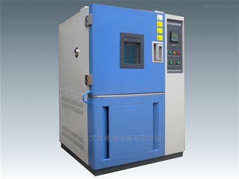 非标型高低温试验箱