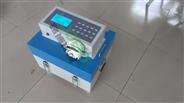 QINGDAO路博智能便携式水质采样器