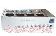 同溫水浴磁力攪拌器