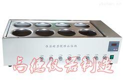 SHJ-8A同温水浴磁力搅拌器