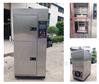 三槽式高低温冲击试验箱厂家生产