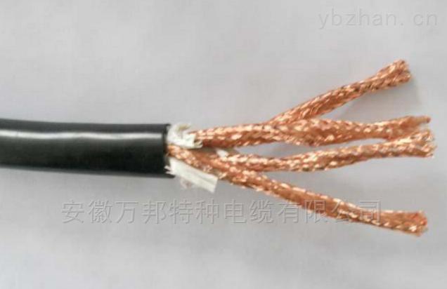 WDZ-DYJEP低烟无卤计算机电缆