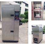 高天三箱式冷热冲击试验箱类型