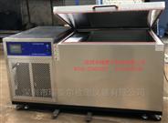 超低温试验箱/冷冻箱/液氮深冷低温箱