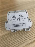 光控继电器PSR1-JD  DC110V