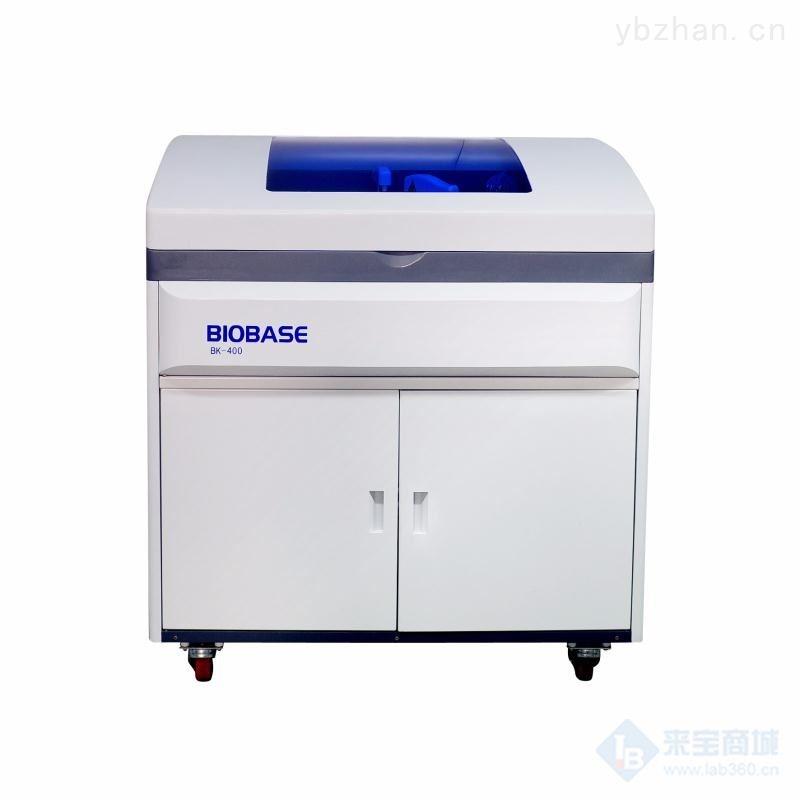 博科生化分析仪