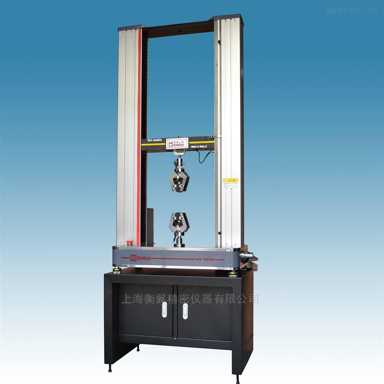 HY-1080--铜带拉力试验机