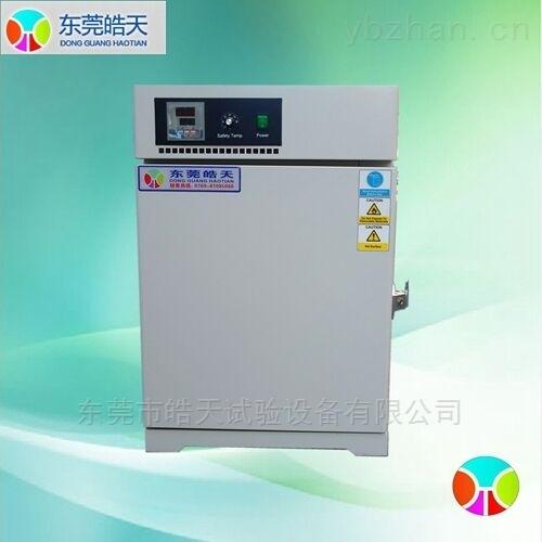 ST-60-河北小型電熱鼓風干燥箱供應商