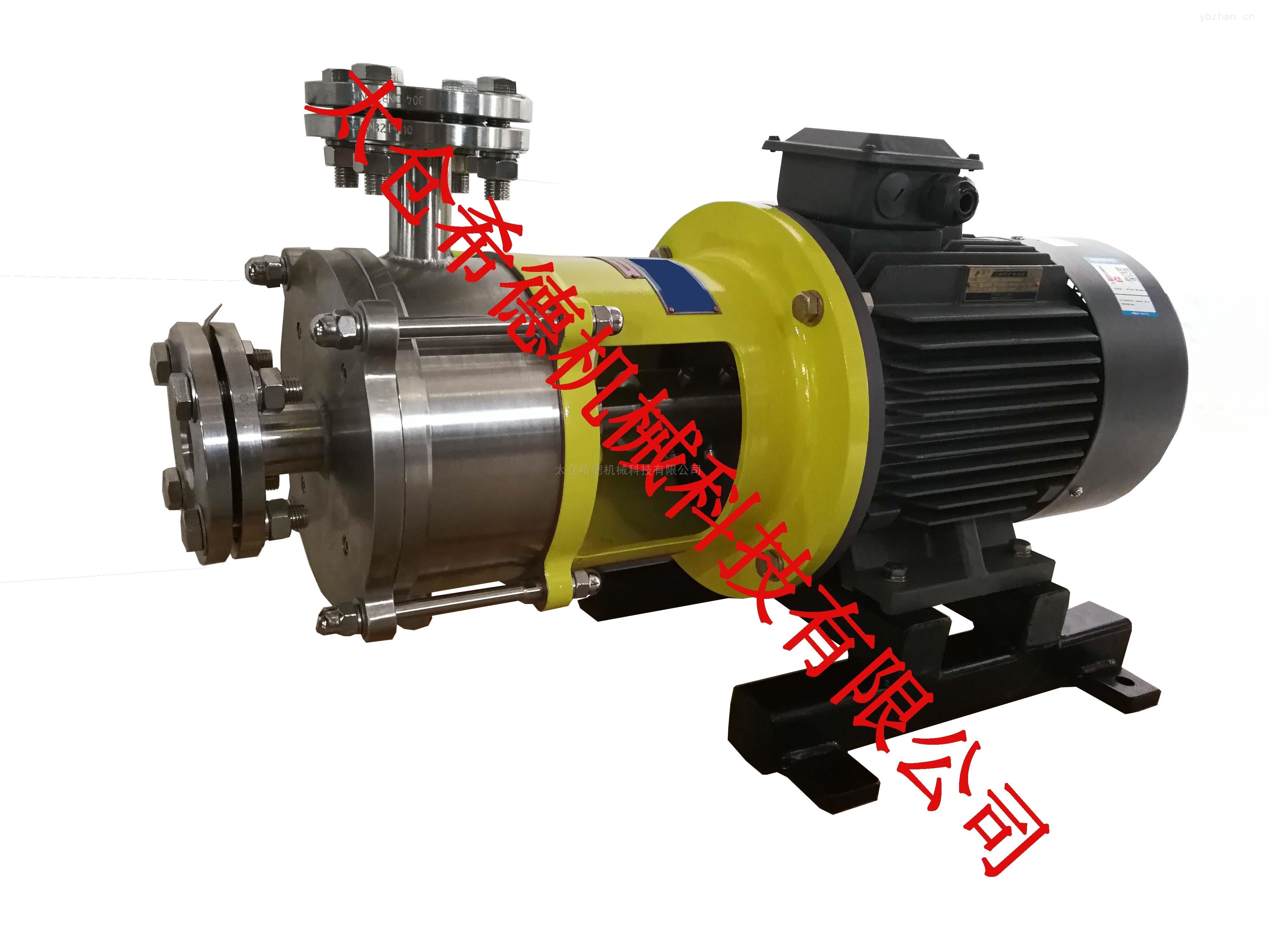 SDX1-卧式在线式高速剪切乳化机