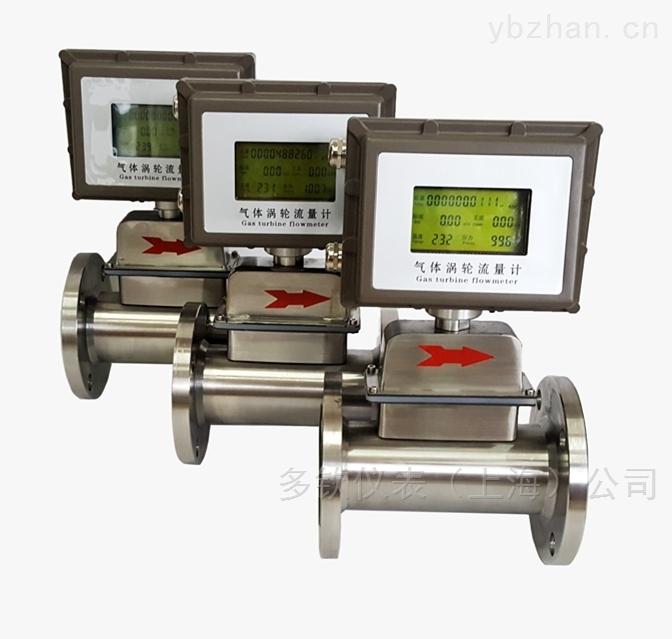 LWQ-天然气专用流量计