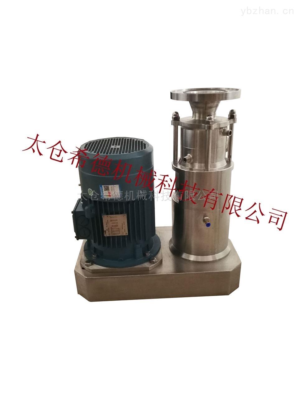SDH3-石墨烯复合材料高剪切分散机