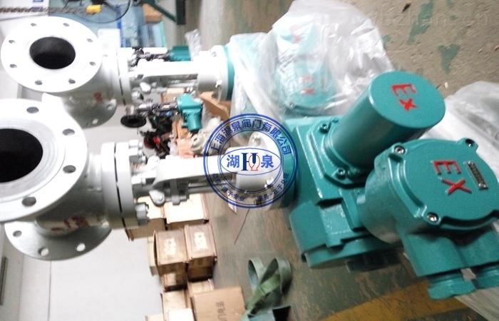 J941H-100P型號電動蒸汽截止閥產品銷售