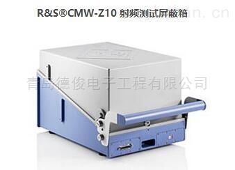 RS CMW-Z10射频测试屏蔽箱罗德与施瓦茨