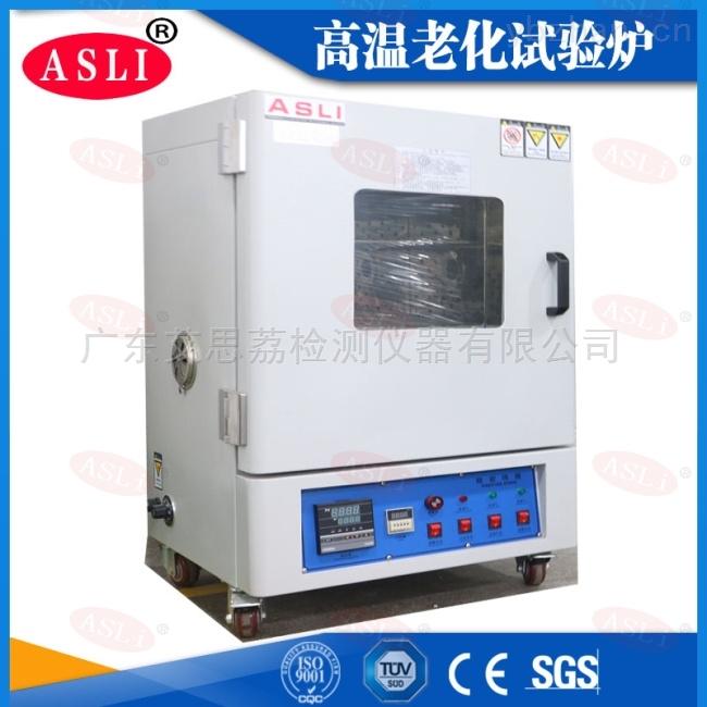 RHD-45-高溫老化試驗箱