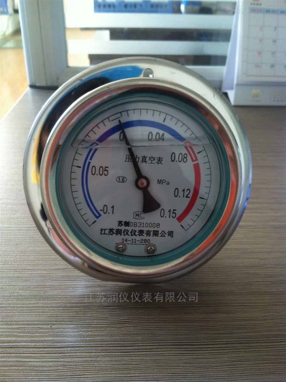YN-100B-不锈钢耐震真空压力表