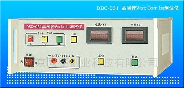 晶闸管测试仪DBC-031