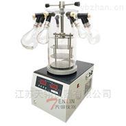 江蘇天翎壓蓋掛瓶型冷凍干燥機