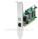 6GK1161-2AA01西门子PLC模块上海特价桂伦