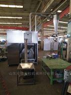 化工除尘不锈钢粉碎机FS450