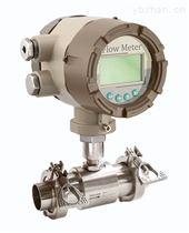 LWS系列卫生涡轮流量计
