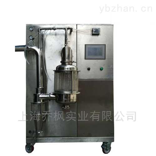 乔枫冷冻喷雾干燥机-实验机