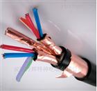 WDZN-KYJYP2 WDZN-KYJYP2-23耐火电缆