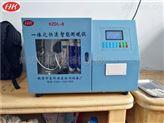 檢測煤炭含硫量的設備 煤炭化驗儀器設備