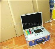 低价高效变压器损耗参数测试仪现货