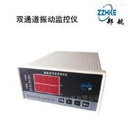 XZD-W振动监测仪,XZD-L振动烈度监控仪