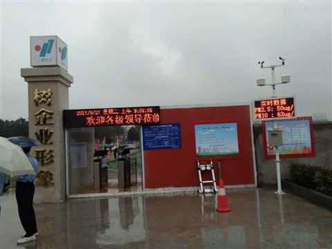 云南德宏专业工地门禁闸机价格厂家直销维修