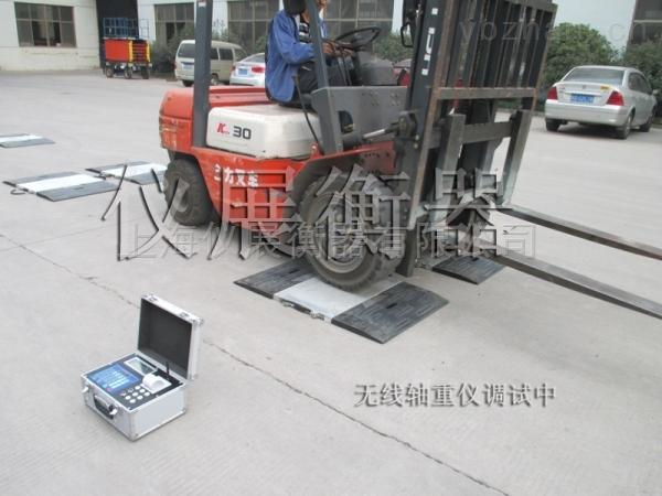 香港20吨50吨80吨120吨便携式地磅厂家全国上门安装