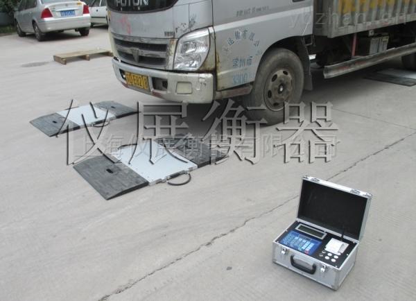 金昌/晋城便携式地磅20吨50吨80吨100吨厂家全国上门安装
