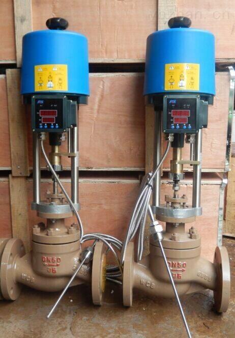 供应高品质电动流量调节阀