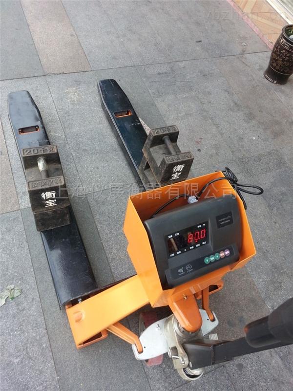 佳木斯/乌鲁木齐叉车秤带秤搬运车1吨2吨3吨厂家全国报价