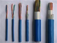 ZRA-KVV22-ia本安電纜電纜規模化
