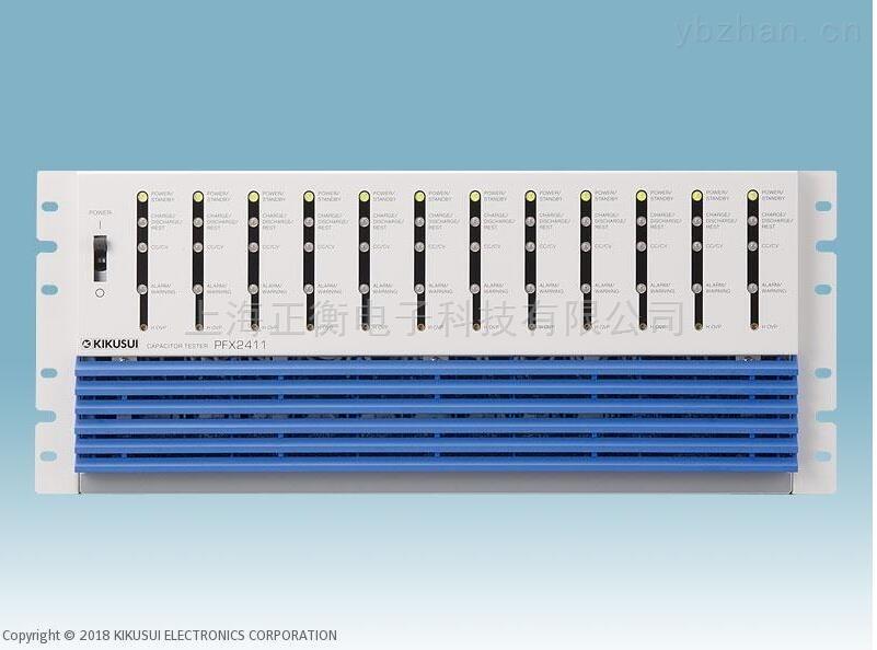 PFX2400超级电容测试仪