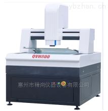 QVH系列-龙门式大行程高精度复合式影像测量仪