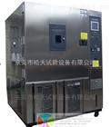 HT-QSUN-010精密型氙灯老化试验箱维修厂家