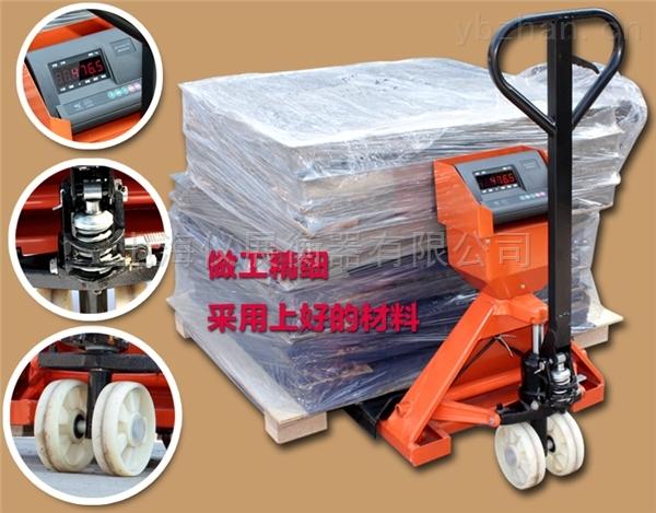 南京/佛山带秤搬运车叉车秤1吨2吨3吨厂家全国报价