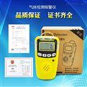 西安華凡氨氣便攜式氣體檢測儀