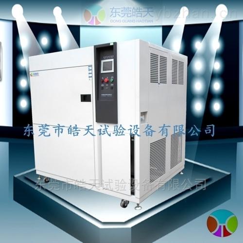 TSD-100F-3P-LED檢測三槽式高低溫冷熱沖擊試驗箱