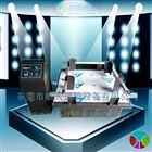 HT-100NM模拟汽车运输振动试验调供应商