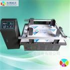 HT-100NM电子式东莞运输振动台直销厂家