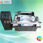 HT-100NM深圳模拟式振动台供应商